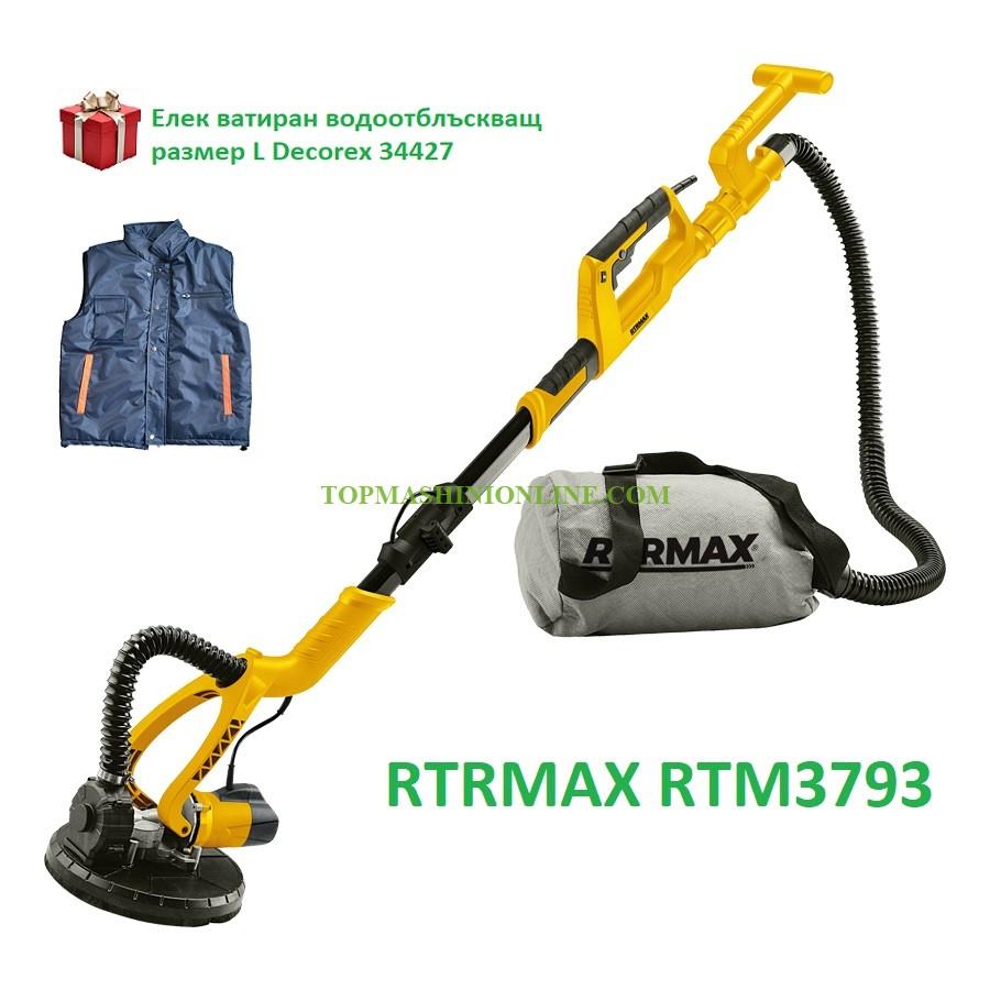 Машина за шлайфане на стени и тавани RTRMAX RTM3793 710 W, 225 мм, жираф в куфар, с функция самозасмукване и торба за събиране на прах image