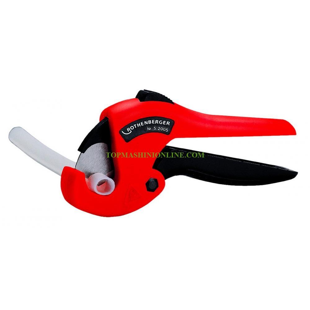 Ножица за пластмасови тръби с диаметър Ø 26 мм Rothenberger Rocut 26 052005 image