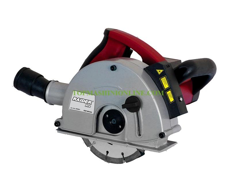 Фреза за канали Raider pro RDP-WCH02 1700 W, с диск 150 мм и лазер, 020901 image