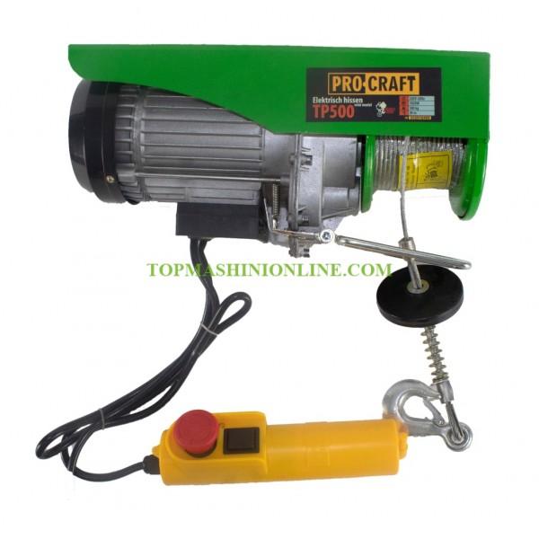 Електрически телфер Procraft TP500 1020 W, 250-500 кг, 12 м image